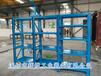 三格三层模具货架重型模房模具架深圳模具架