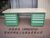 实木组装钳工台榉木修理桌车间操作装配桌虎钳桌