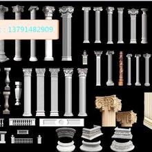商丘GRC构件EPS线条欧式构件GRC装饰线条厂家