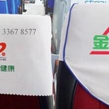 景德镇江西中国制造客车广告头套、汽车广告座椅套