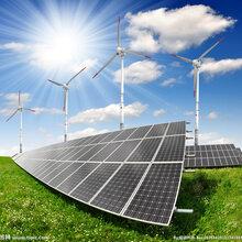 晶澳单晶340瓦太阳能光伏板发电板电池板原厂质保A级组件图片