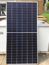 协鑫单晶340瓦太阳能光伏板发电板电池板组件图片