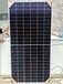 晶科單晶半片405瓦太陽能光伏板發電板電池板組件可充蓄電池
