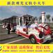 吉林延边珲春市广场游乐设备厂家解析观光小火车如何选择
