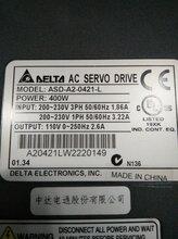 苏州昆山台达伺服驱动器现货ASD-A2--0421-L