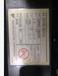 二手安川伺服電機現貨USAMED-12B220E議價