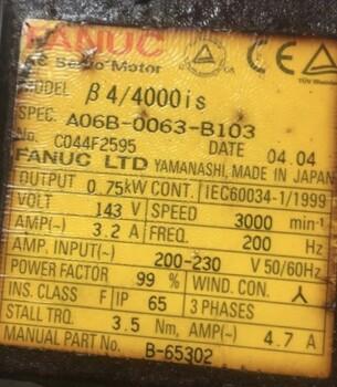 蘇州發那科伺服電機維修A06B-0063-B103議價編碼器報警轉子卡死