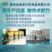 铁岭滨州洗洁精设备一机多用,洗洁精设备价格,分厂授权
