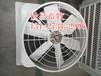 猪场降温设备负压风机规格养猪空调冷风机价格高品质不锈钢风机