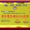 湖南质量信得过产品证书办理要多久