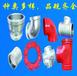 弯头厂太谷玛钢管件生产厂家