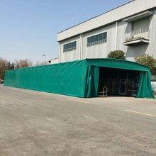 厂家定做活动仓库棚推拉雨篷物流篷伸缩折叠帐篷