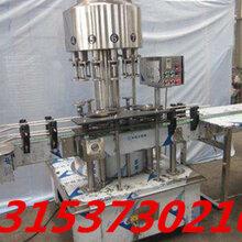 厂家供应液体灌装机,定量灌装机生产厂家,大容量液体灌装机图片