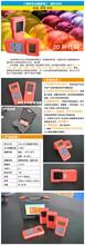 山东青岛厂家供应感应式水分测定仪MS310图片