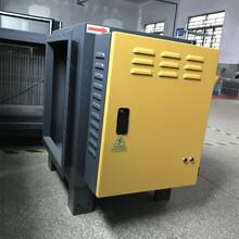 宁波高频淬火油烟净化器宁波红冲油烟净化器废气处理设备
