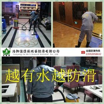 几种地面防滑方法及原理,防滑就是要越有水越防滑
