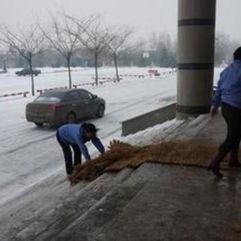 雨雪天小区地面防滑、广场防滑,物业防止滑倒摔伤的注意事项--洛阳佳德丽