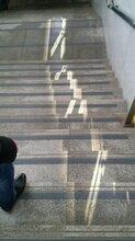 金屬鋼板地面防滑的方法,有水也不滑圖片