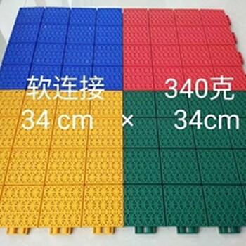 悬浮式运动地板、拆装拼装地板、球场地板快速安装