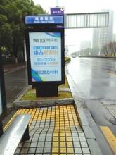 站台防滑或者雨天旅客上下车防滑图片