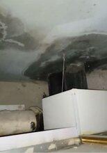 洛阳卫生间防水做法及注意事项纳米快立克的应用图片