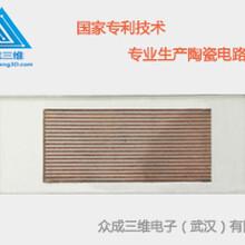 陶瓷电路板在LED灯的应用,陶瓷电路板加工生产