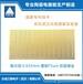 湖北武汉LED电路板加工