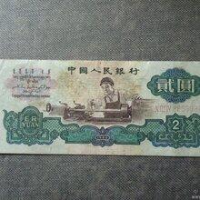 古钱币交易中心咨询