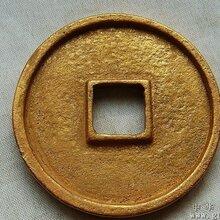 古钱币拍卖推荐单位