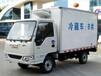 冷藏车厂家现面全国直销来电优惠欢迎合作