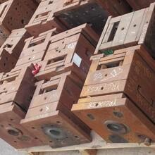 深圳二手模具回收宝安收购旧模具龙岗塑胶模具回收