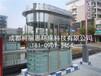 四川加工定做各式钢结构玻璃保安岗亭美观安全优质耐用门卫值岗亭