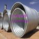 城东区厂家直销金属波纹管,路基排水钢制波纹管涵,波纹管涵洞