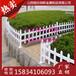 厂家供应大同各县pvc护栏草坪护栏绿化带护栏护栏价格低廉