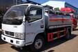 5至10吨油罐车