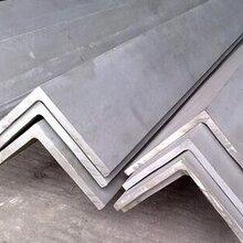 济南角钢规格表
