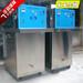 培养基灌装机自动定量组培灌装机自动搅拌带加热50L