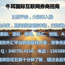 牛耳国际:中国市场是美国的50倍,未来三年最暴利的行业你竟然不知道?