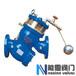 YQ98003过滤活塞式遥控浮球阀图纸,CAD,尺寸