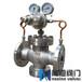 YK43X、F、Y煤气减压阀图纸,煤气减压阀CAD,尺寸能恩阀门