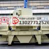 青石子制砂机日产2000吨生产线设备报价