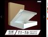 纸箱厂销售瓦楞纸箱搬家箱纸箱纸板五层的欢迎咨询