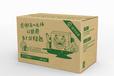 3層5層快遞打包紙箱子搬家紙盒子飛機盒定制
