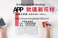 深圳app开发美容护肤APP