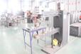 出售二手热管接头电脑自动焊接设备
