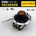 进口液囊机械式温度控制器(加热冷却两用)KTS-30-50-300温控开关温控器