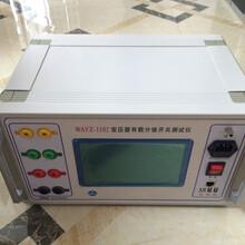 WAYZ1101变压器有载分接开关测试仪