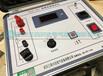 WAHL-100AL高精度回路电阻测试仪