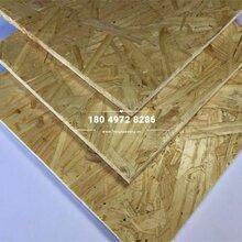 osb板材_进口osb板材_osb板材价格-程佳osb板材批发厂家图片