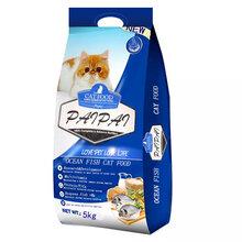 宠物食品麦森哲PAIPAI通用型天然猫粮图片